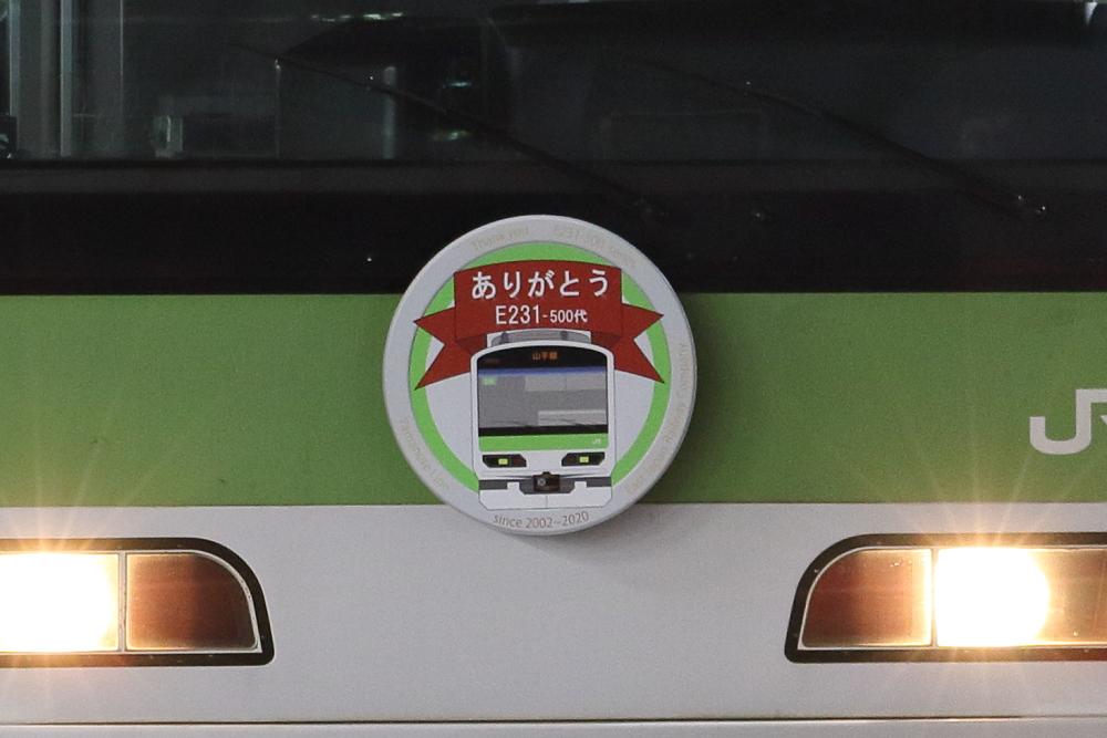 f:id:kawaturu:20200112213625j:plain