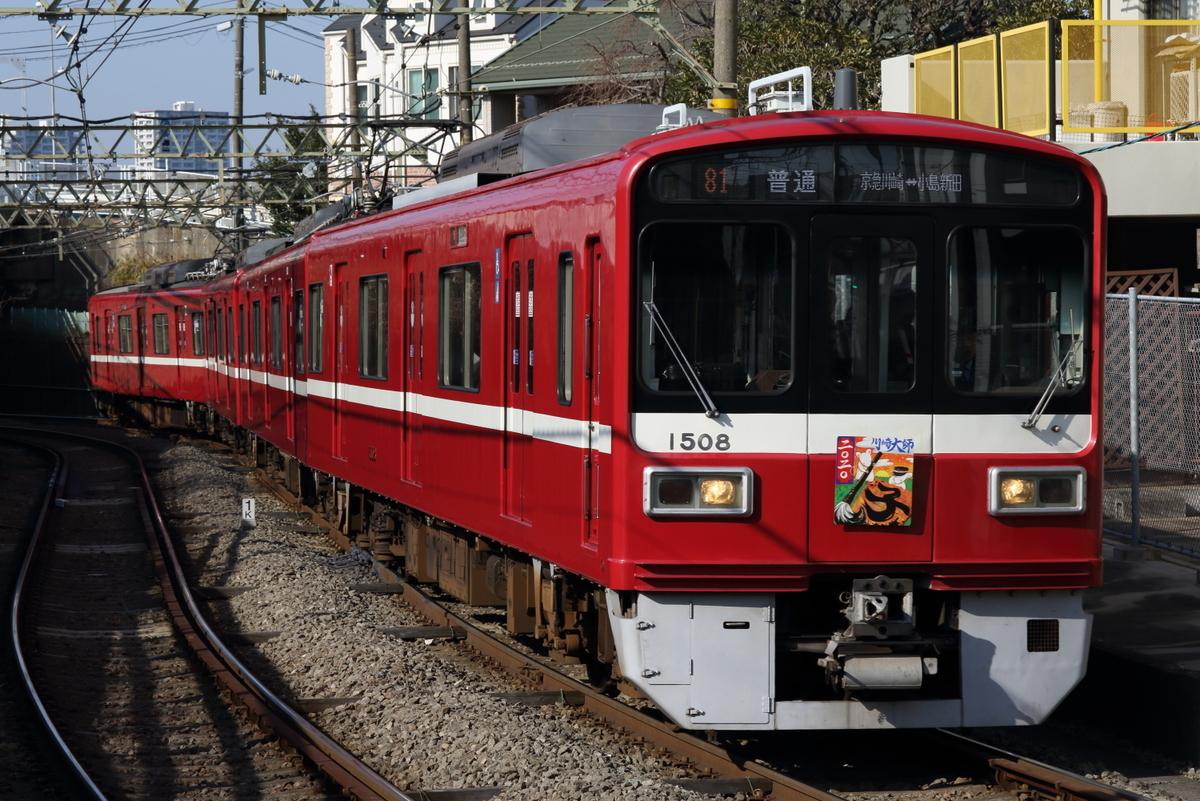 f:id:kawaturu:20200113211925j:plain
