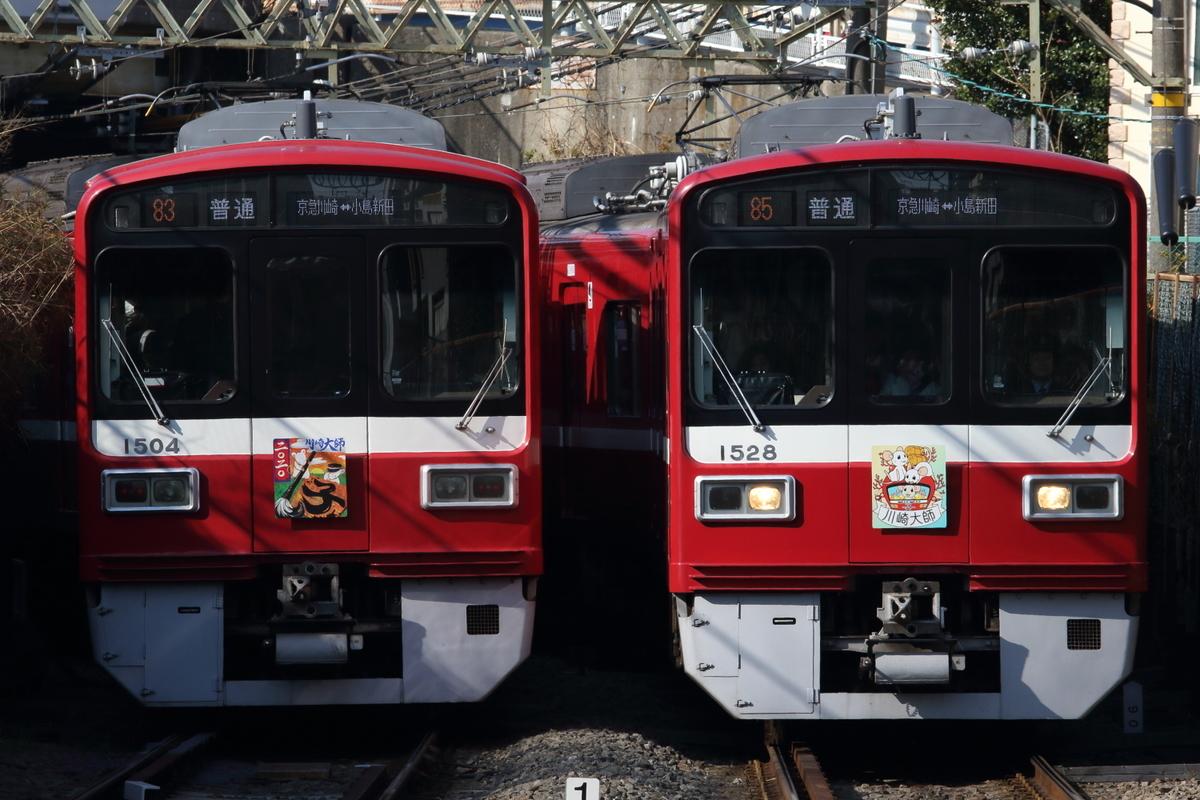 f:id:kawaturu:20200113212115j:plain