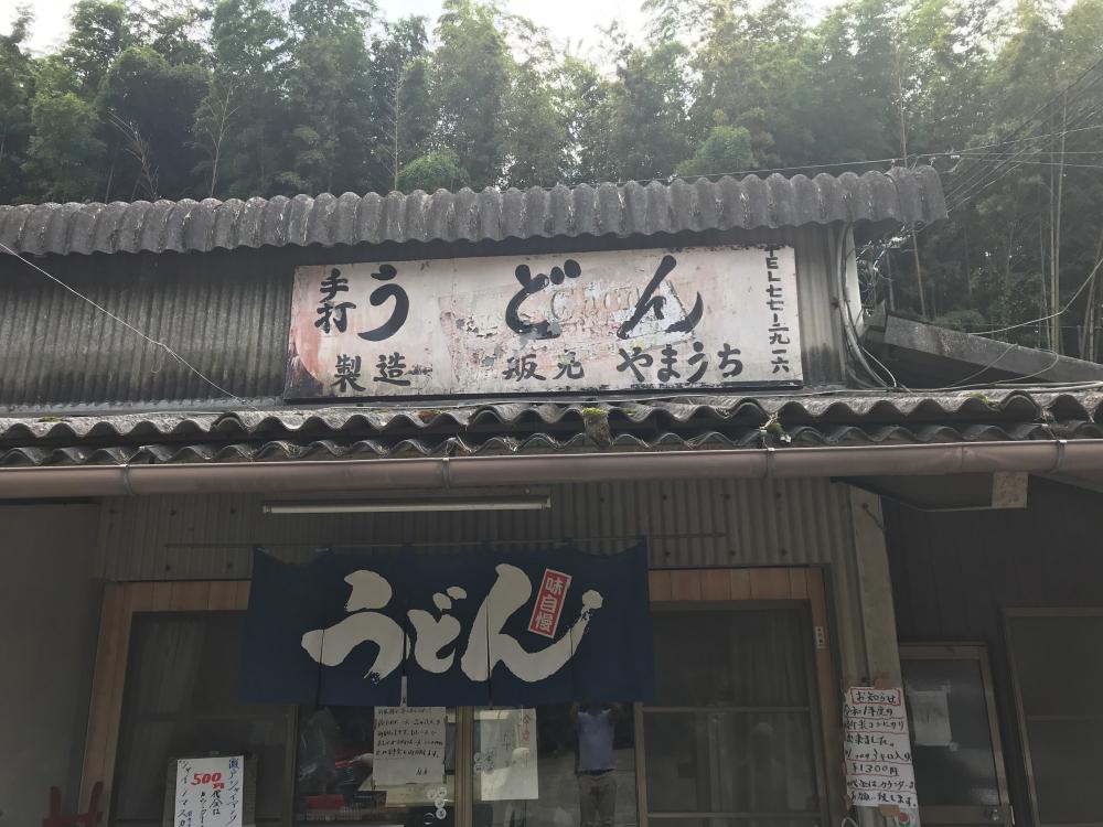 f:id:kawaturu:20200118205232j:plain