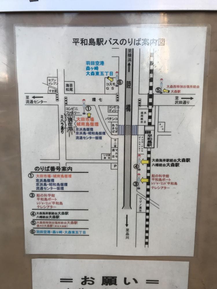 f:id:kawaturu:20200122002536j:plain