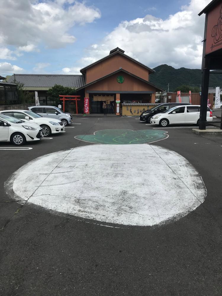f:id:kawaturu:20200123225515j:plain