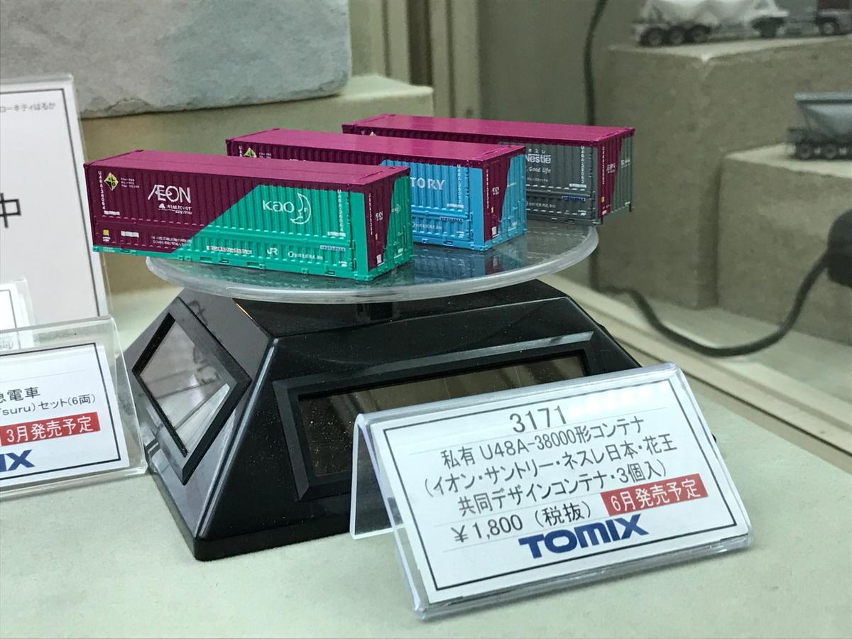 f:id:kawaturu:20200201195325j:plain
