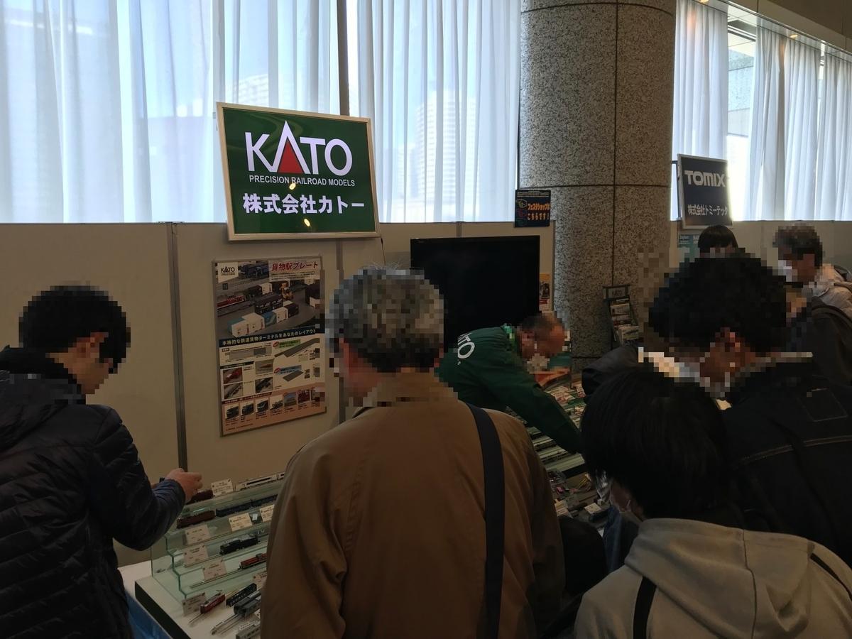 f:id:kawaturu:20200201200543j:plain