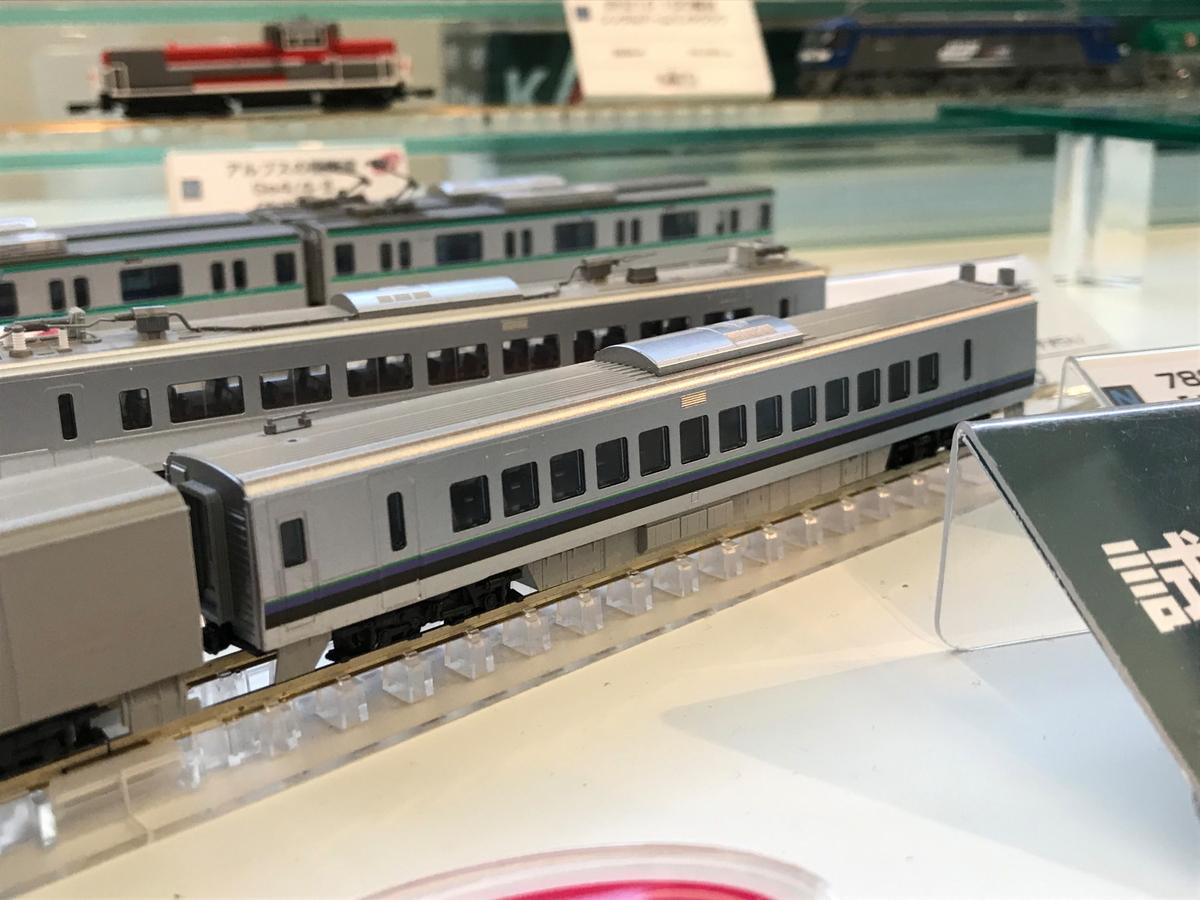 f:id:kawaturu:20200201202507j:plain