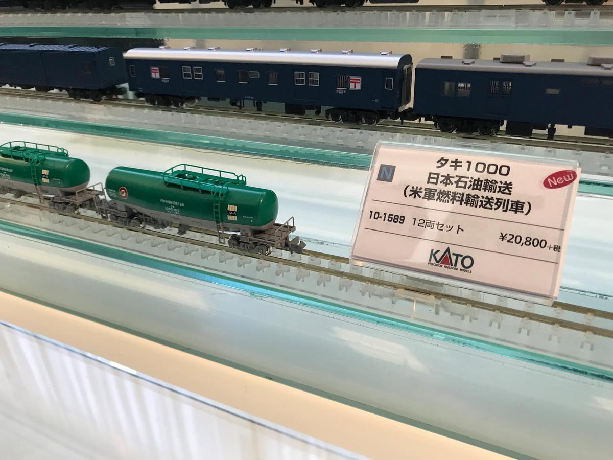 f:id:kawaturu:20200201203359j:plain