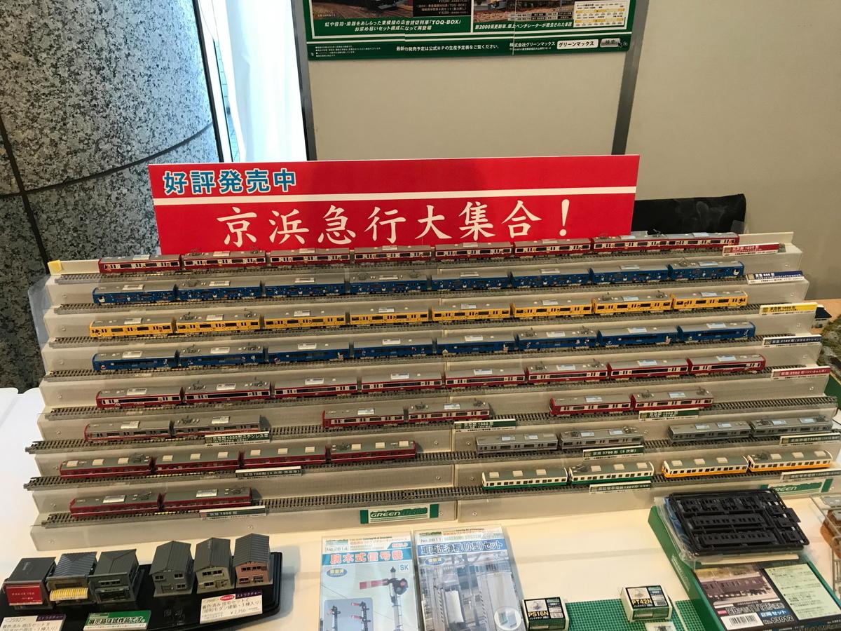 f:id:kawaturu:20200201204059j:plain