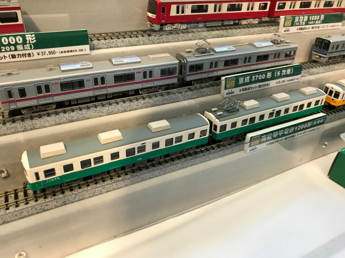 f:id:kawaturu:20200201204312j:plain