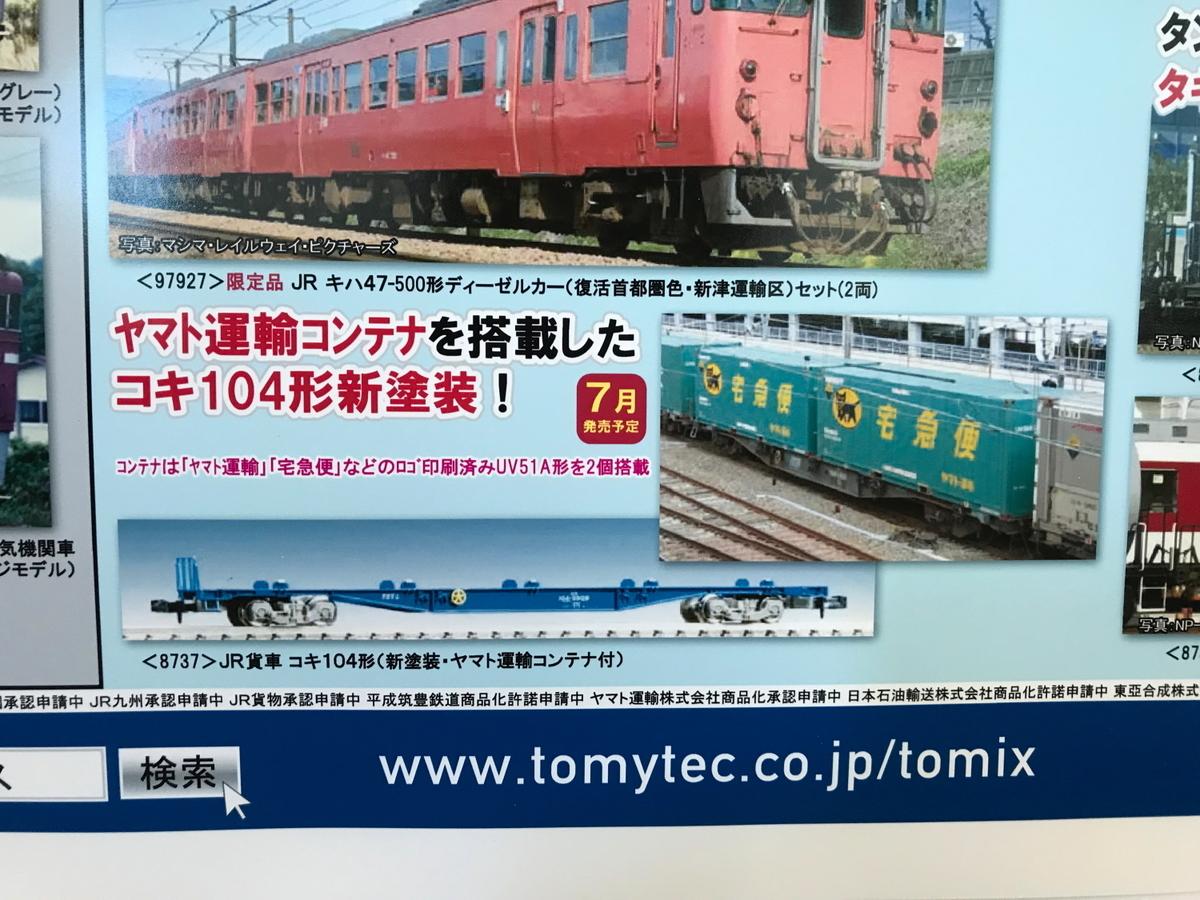 f:id:kawaturu:20200201204647j:plain