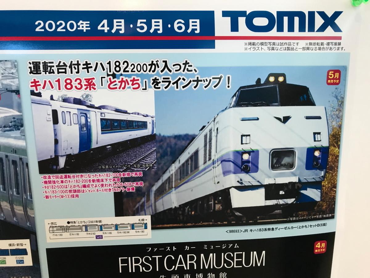 f:id:kawaturu:20200201204655j:plain