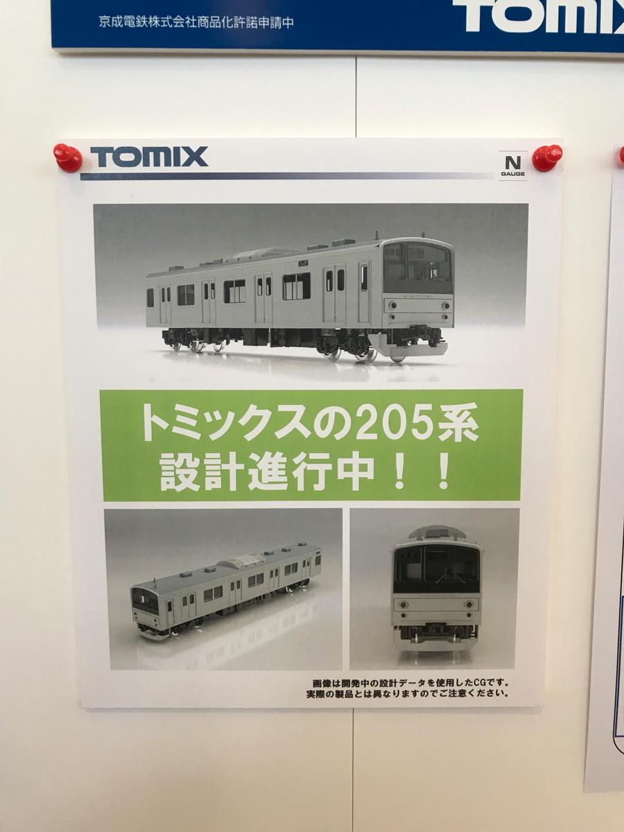 f:id:kawaturu:20200201205134j:plain