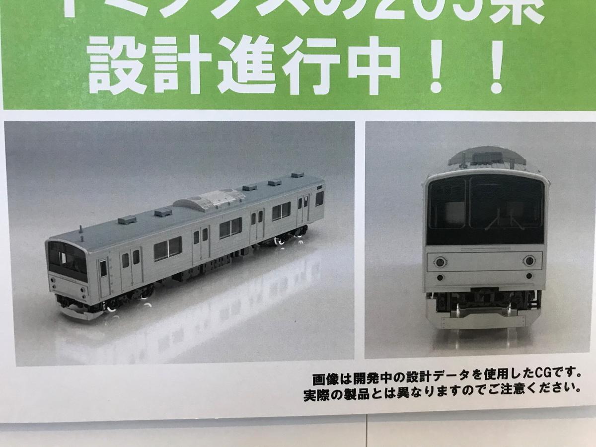 f:id:kawaturu:20200201205147j:plain