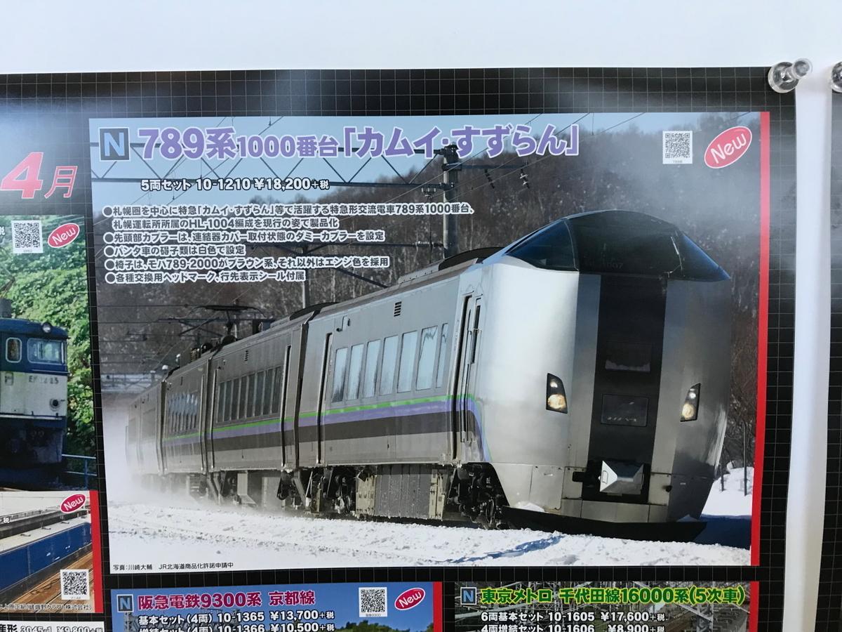 f:id:kawaturu:20200201205624j:plain