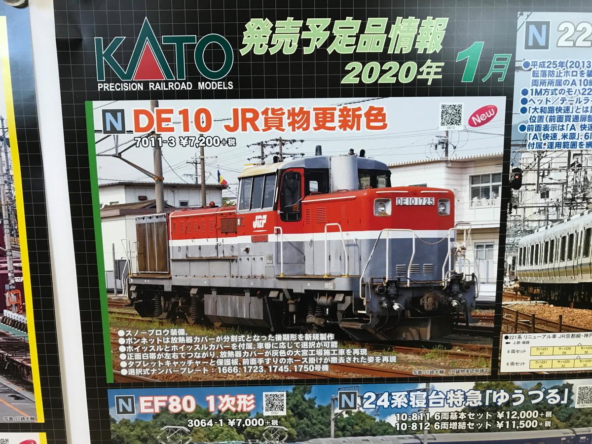 f:id:kawaturu:20200201205633j:plain