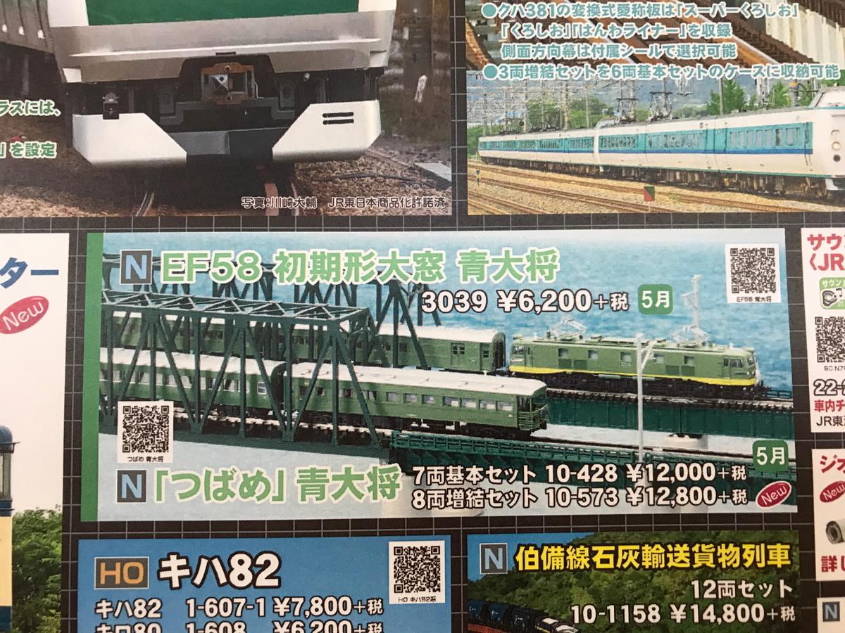 f:id:kawaturu:20200201205823j:plain