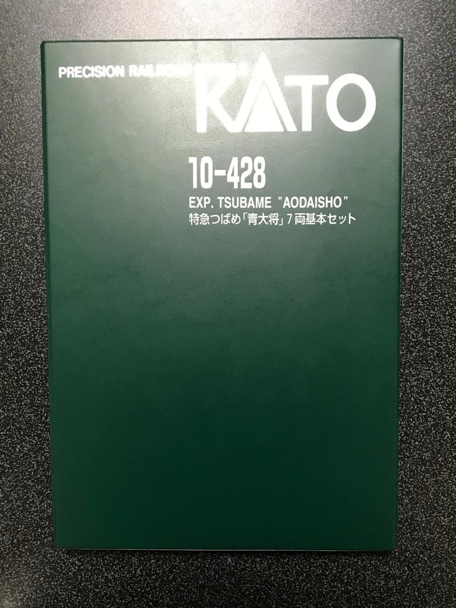 f:id:kawaturu:20200201210743j:plain