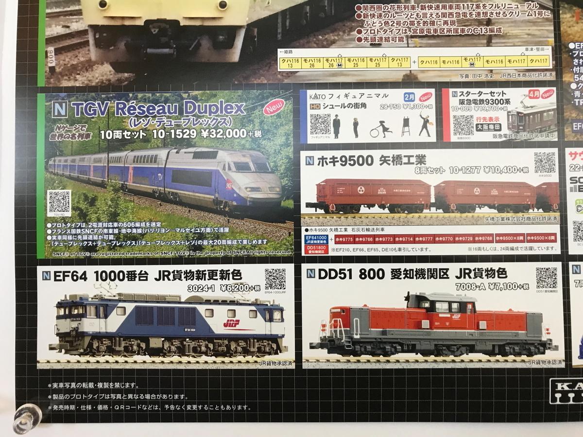 f:id:kawaturu:20200201212233j:plain