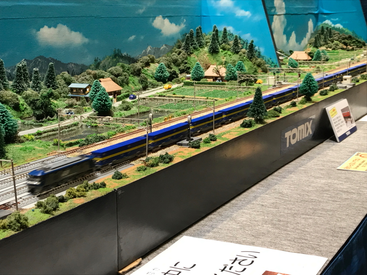 f:id:kawaturu:20200201212800j:plain