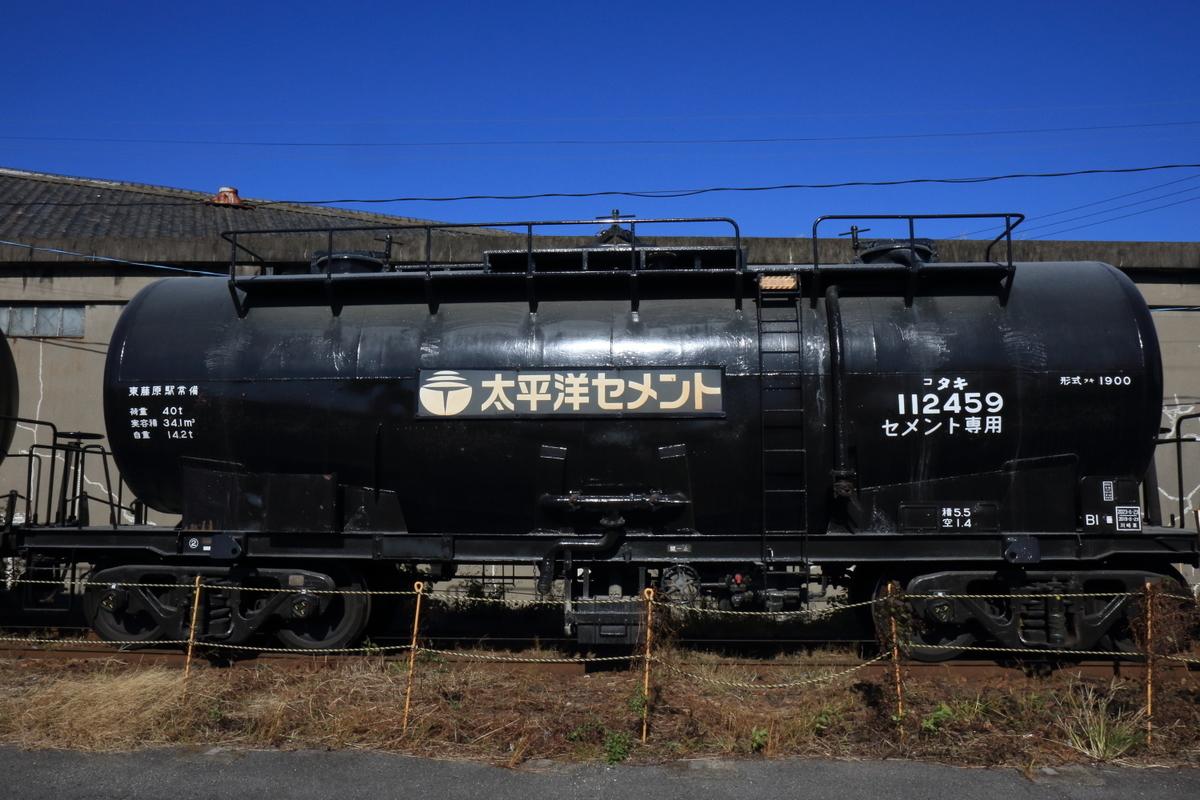 f:id:kawaturu:20200203005403j:plain