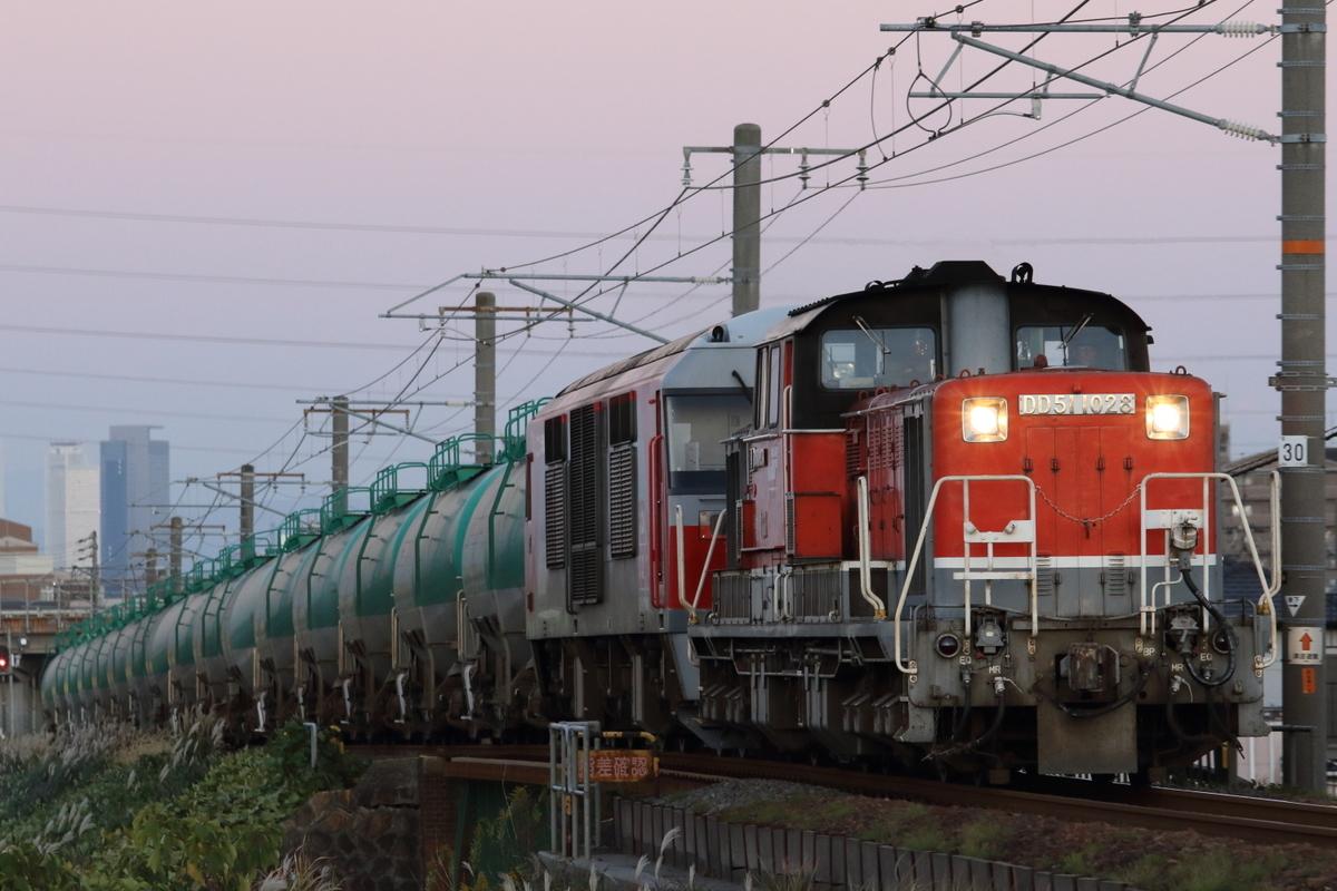 f:id:kawaturu:20200203234338j:plain