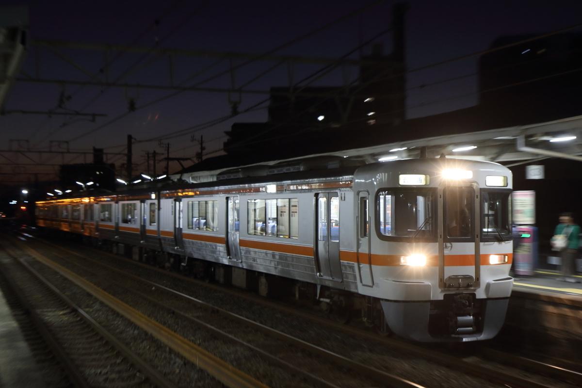 f:id:kawaturu:20200205231526j:plain