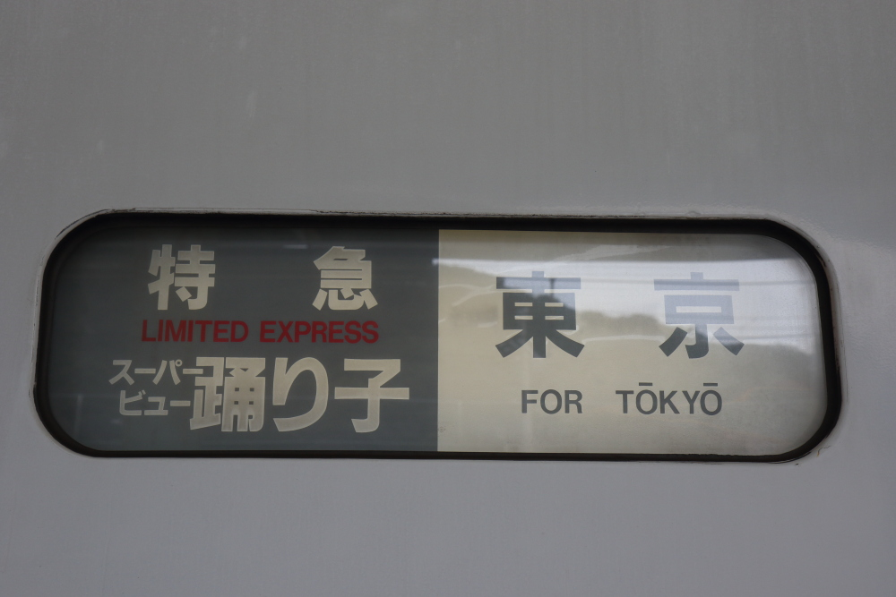 f:id:kawaturu:20200216173448j:plain