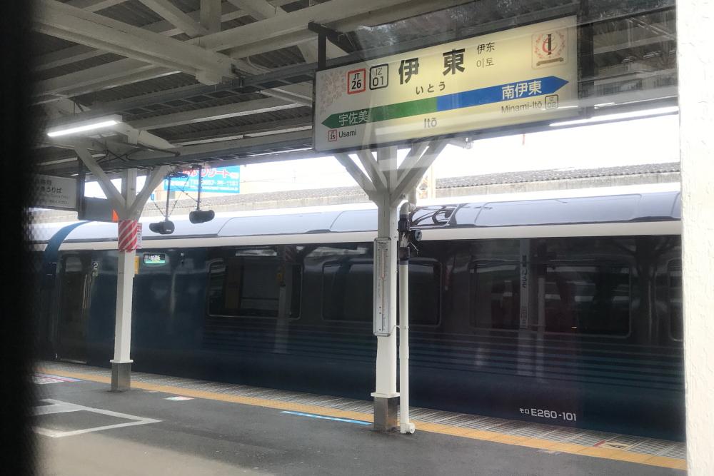 f:id:kawaturu:20200216205230j:plain