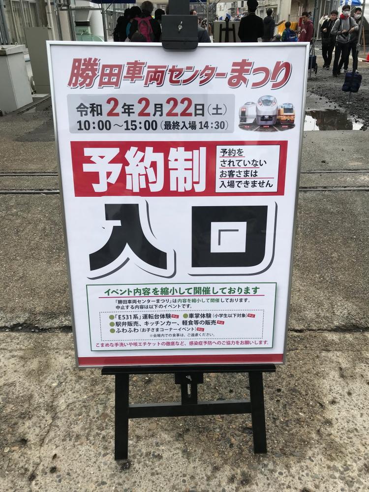 f:id:kawaturu:20200222203748j:plain