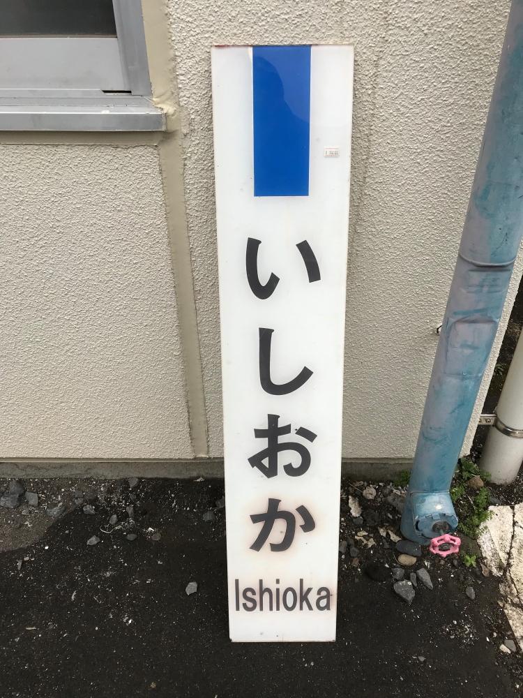 f:id:kawaturu:20200222204825j:plain
