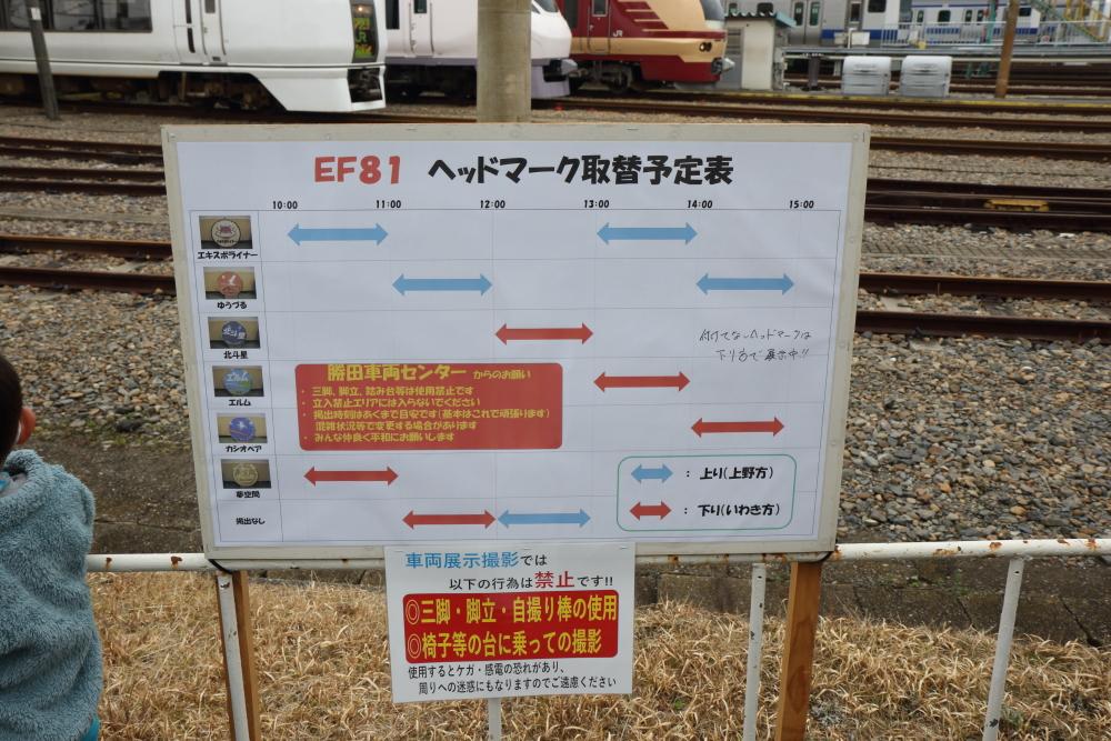 f:id:kawaturu:20200222211341j:plain