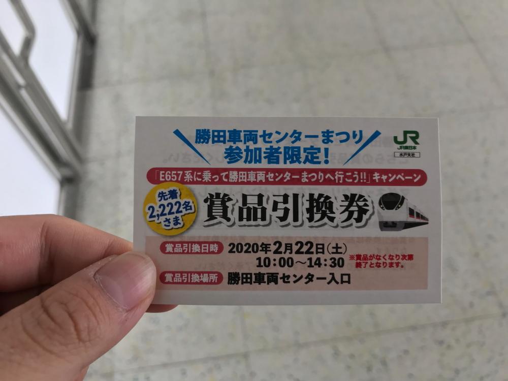 f:id:kawaturu:20200222212147j:plain