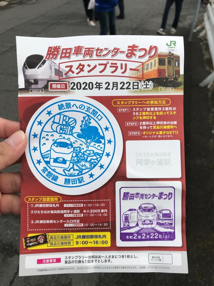 f:id:kawaturu:20200222212201j:plain