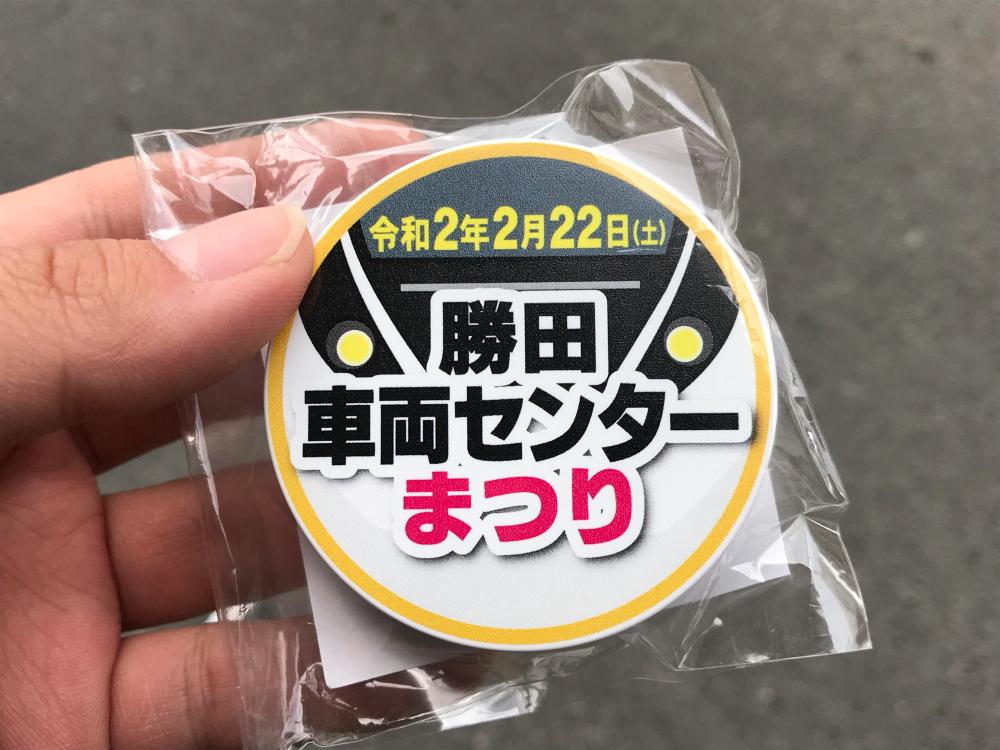 f:id:kawaturu:20200222213107j:plain