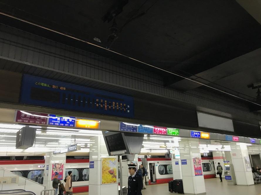 f:id:kawaturu:20200304210048j:plain