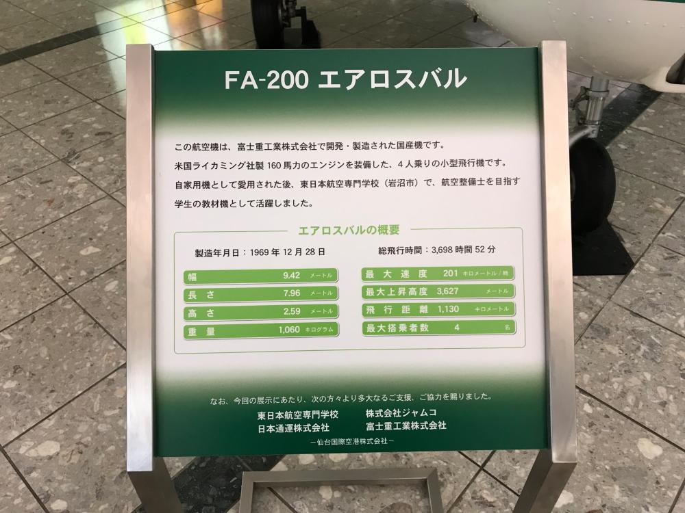 f:id:kawaturu:20200317224319j:plain