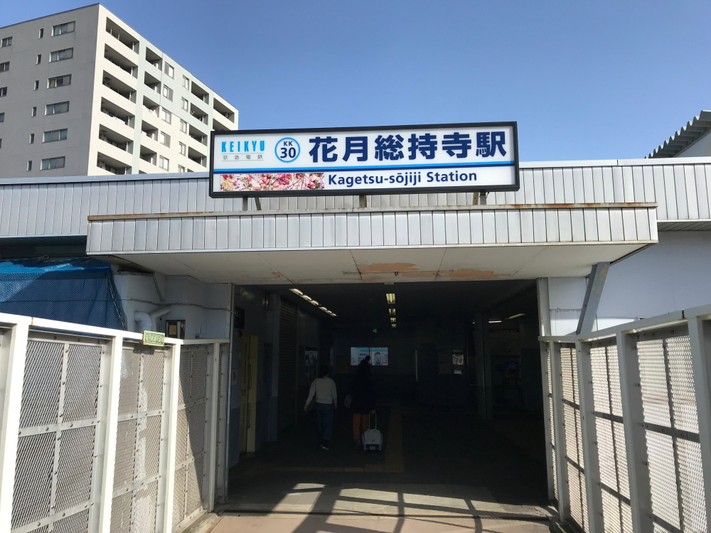 f:id:kawaturu:20200321212312j:plain