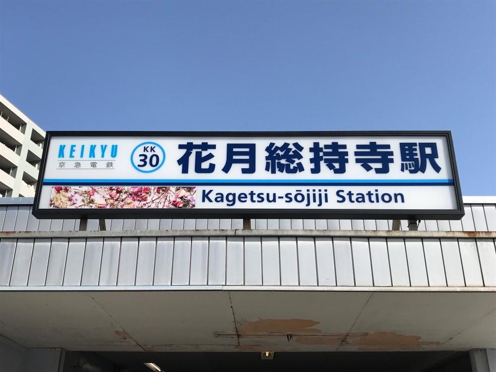 f:id:kawaturu:20200321212320j:plain