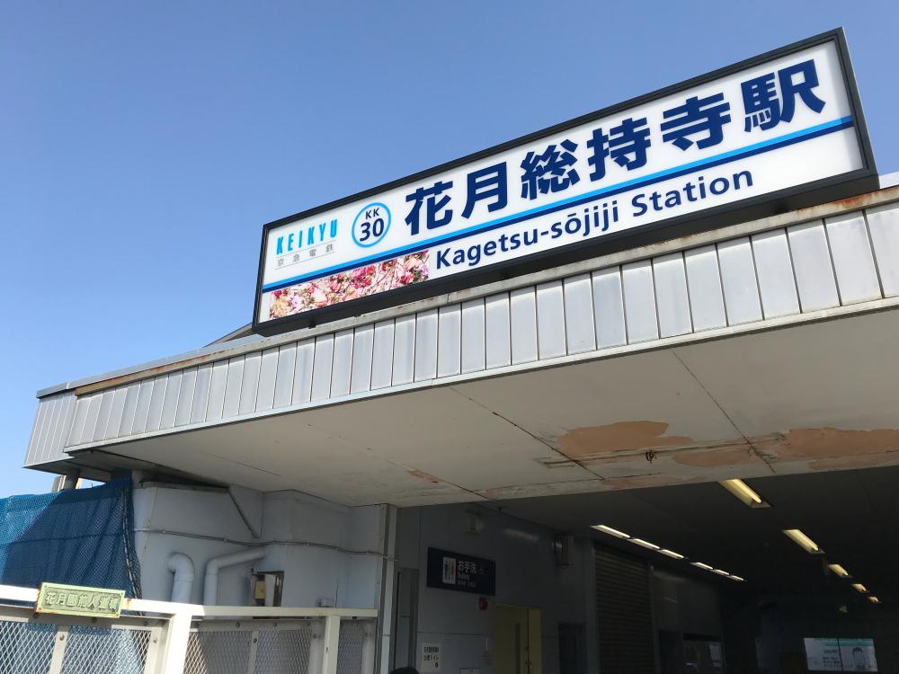 f:id:kawaturu:20200321213731j:plain