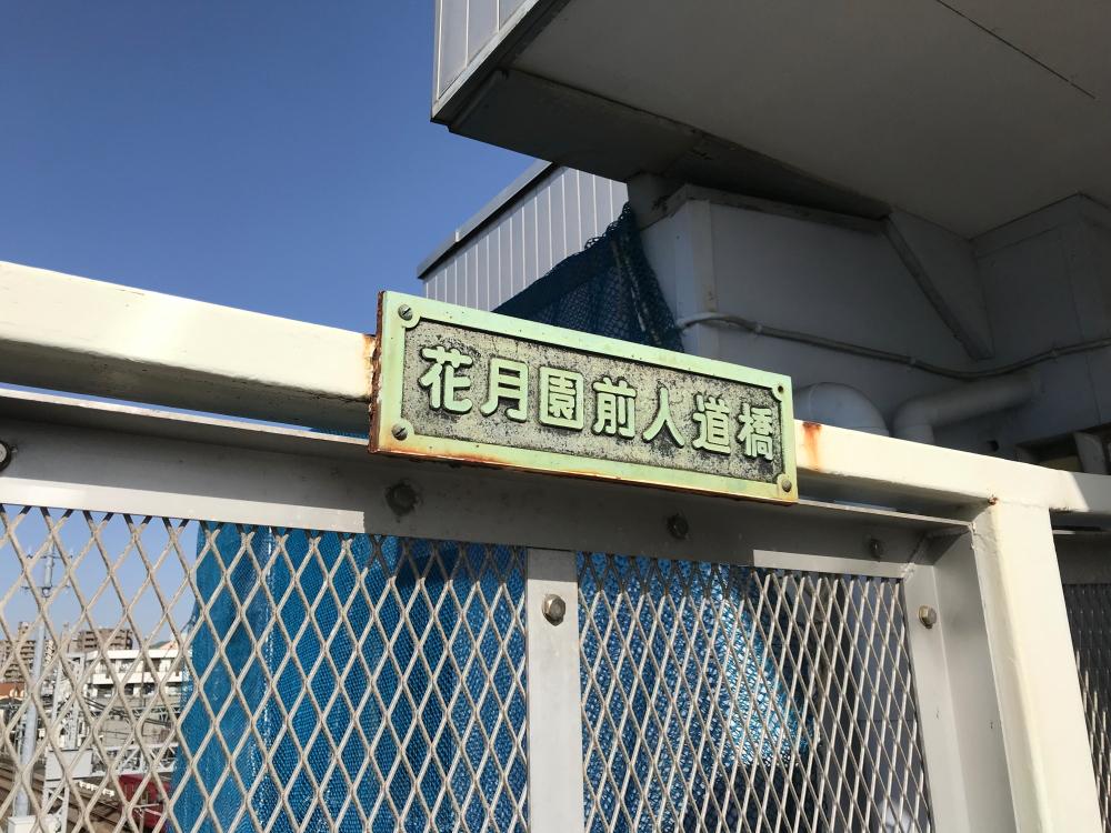 f:id:kawaturu:20200321213739j:plain