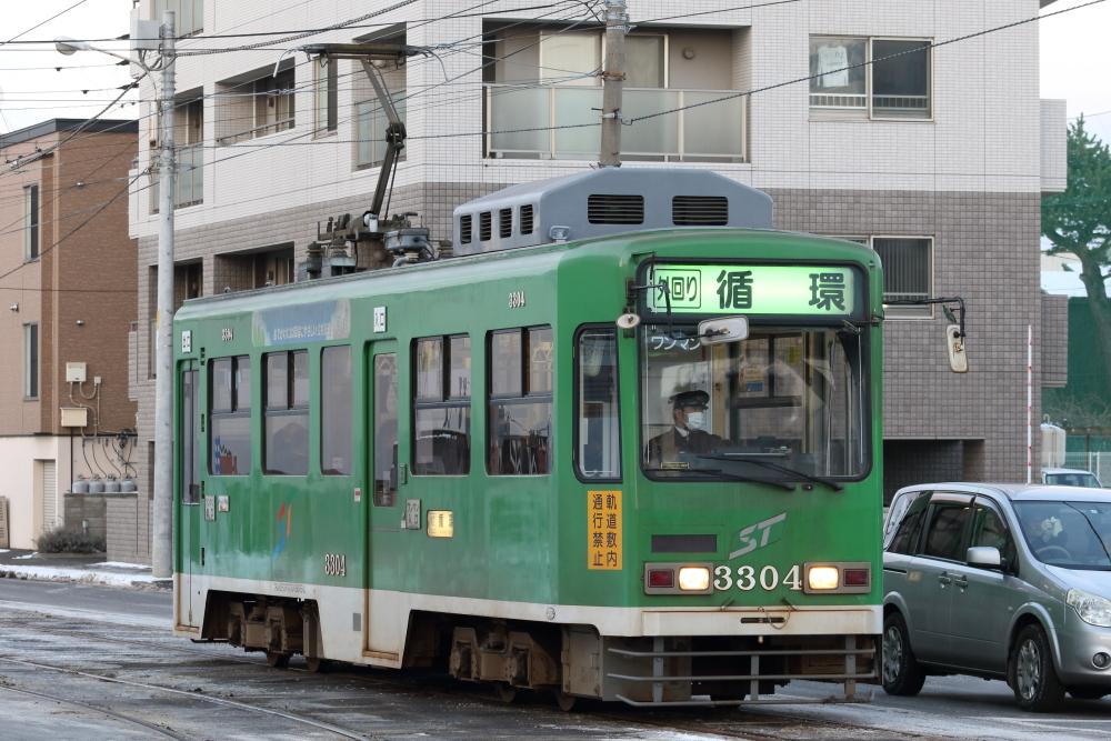 f:id:kawaturu:20200322171249j:plain