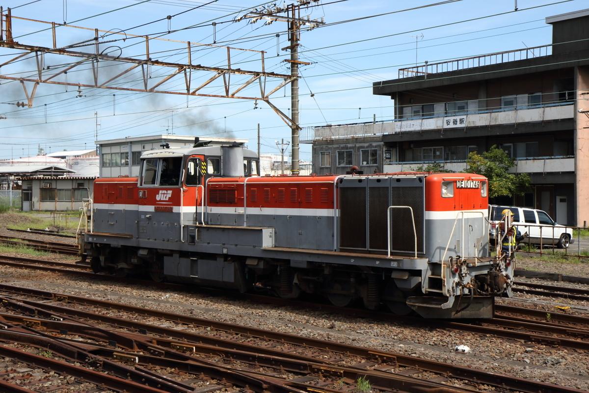 f:id:kawaturu:20200328204150j:plain