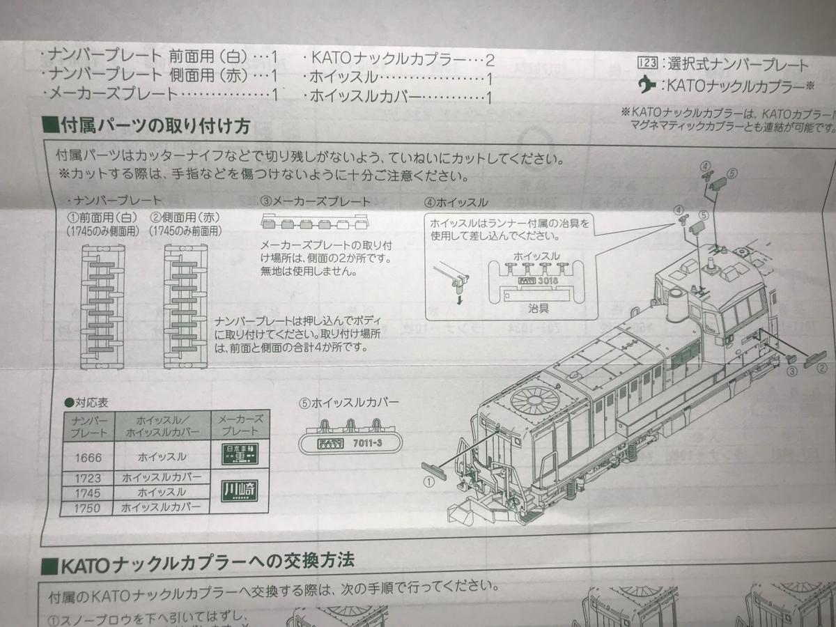 f:id:kawaturu:20200328212014j:plain