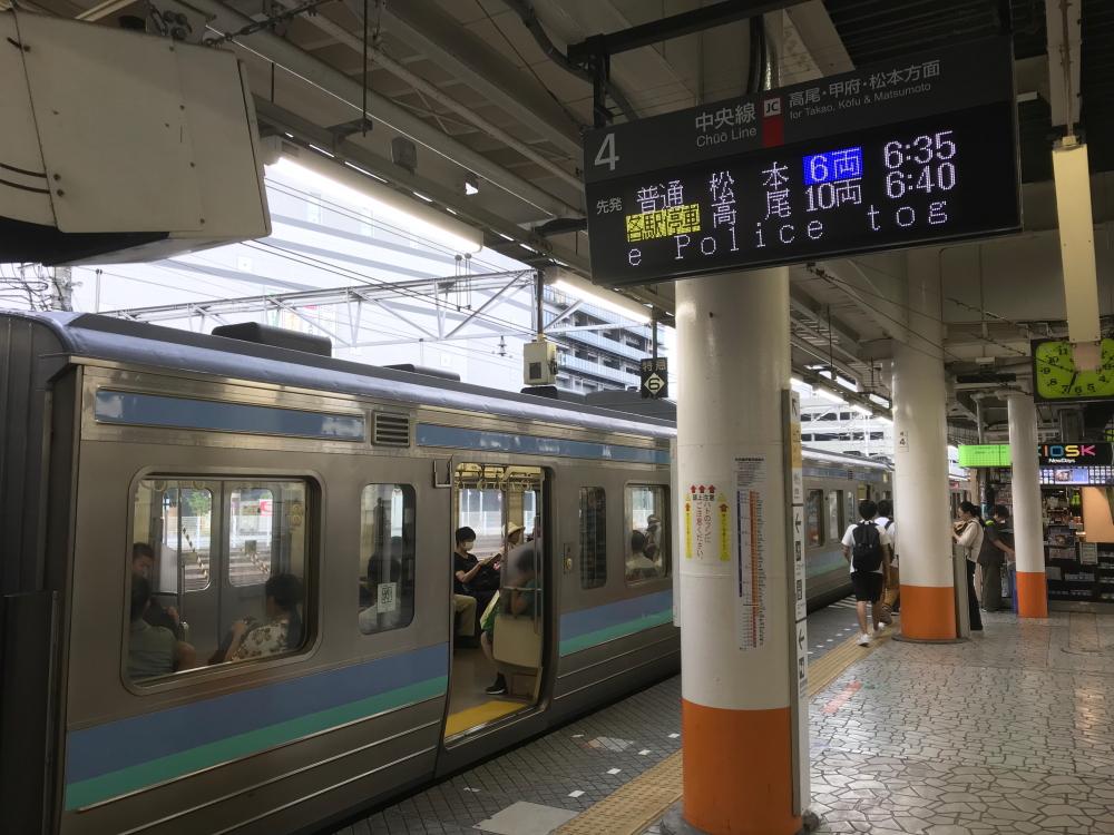 f:id:kawaturu:20200401225401j:plain
