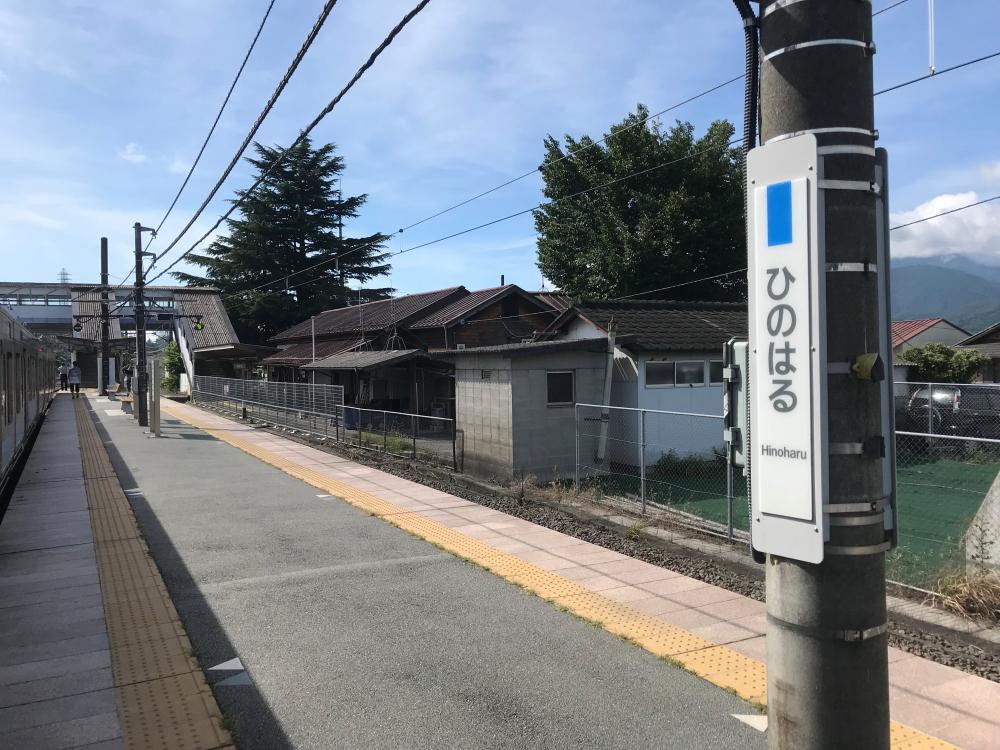 f:id:kawaturu:20200402001821j:plain