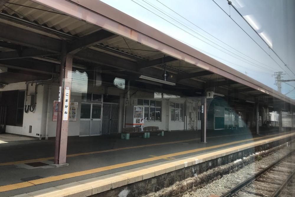 f:id:kawaturu:20200410204235j:plain