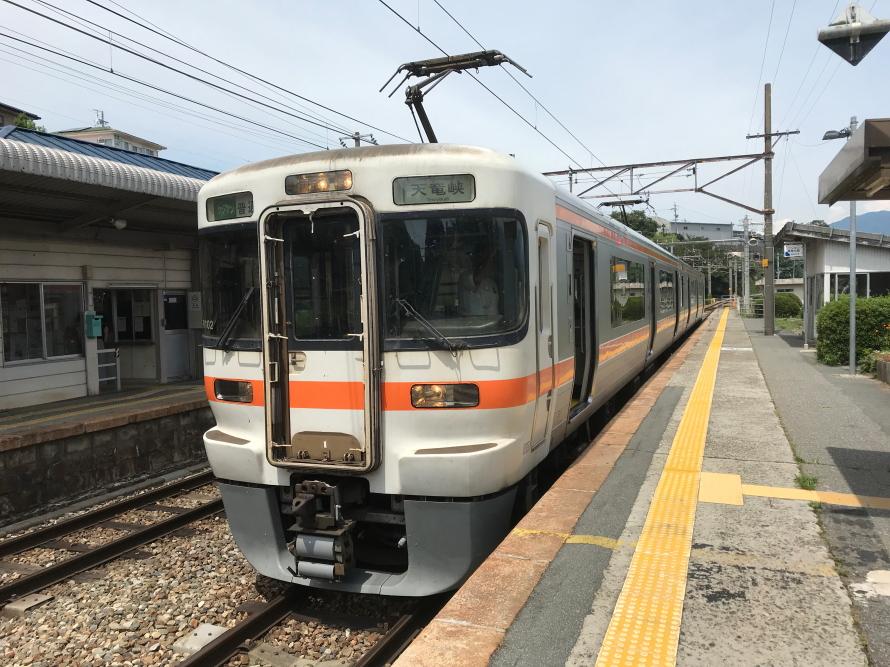 f:id:kawaturu:20200410205727j:plain