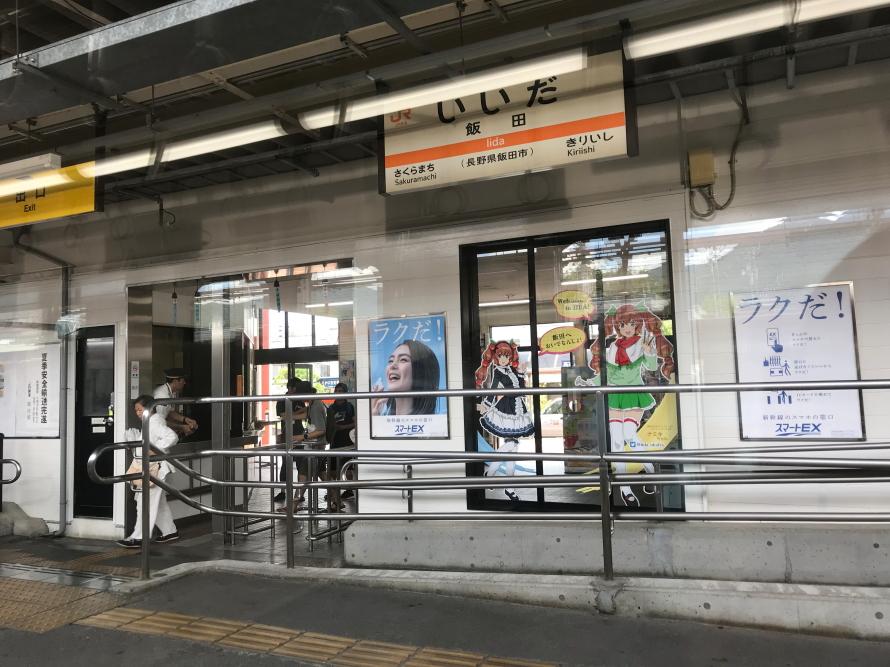 f:id:kawaturu:20200410211835j:plain