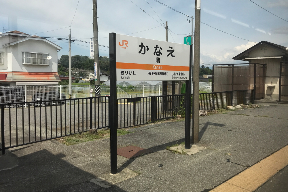 f:id:kawaturu:20200410212948j:plain