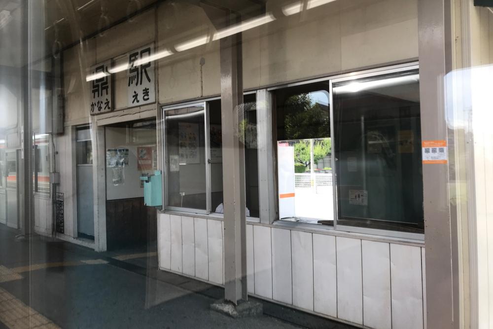 f:id:kawaturu:20200410212954j:plain