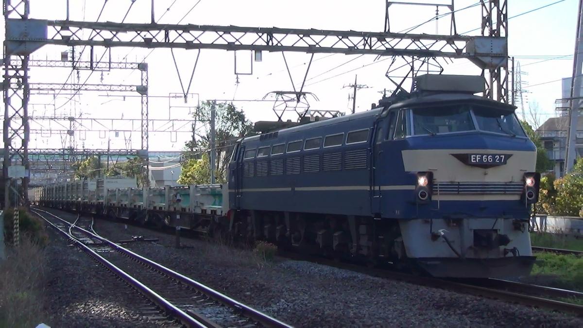 f:id:kawaturu:20200414211256j:plain